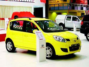 Fiat se kvůli této kopii modelu Panda s firmou Great Wall soudil