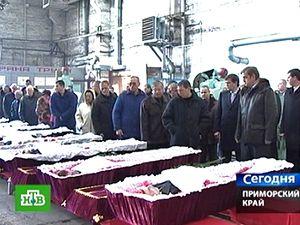 Pohřeb obětí ponorky Něrpa