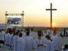 Druhý den náv�t�vy pape�e Benedikta XVI. v �esku | na serveru Lidovky.cz | aktu�ln� zpr�vy
