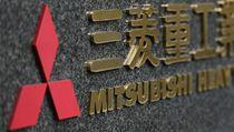 Mitsubishi | na serveru Lidovky.cz | aktu�ln� zpr�vy
