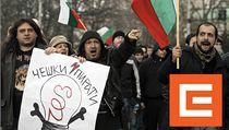 Demonstrace proti �EZ v Bulharsku. | na serveru Lidovky.cz | aktu�ln� zpr�vy