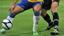 Fotbal - ilustra�ní foto | na serveru Lidovky.cz | aktu�ln� zpr�vy