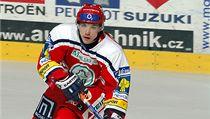 Zesnulý hokejista Pardubic Martin �ech | na serveru Lidovky.cz | aktu�ln� zpr�vy