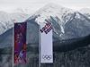 Vlajky v olympijském parku. | na serveru Lidovky.cz | aktu�ln� zpr�vy