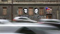 Památník Jana Palacha a Josefa Toufara z dílny designéra Otakara Duška. Nachází se na fasádě budovy bývalého sanatoria v Legerově ulici v Praze, v němž oba muži zemřeli.