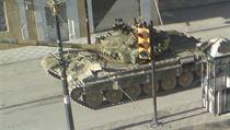 Do boje v syrském hlavním m�st� Dama�ku se sice zapojily i vládní vrtulníky a tanky, ale povstalci prý za�ínají pozvolna získávat kontrolu nad mezinárodním leti�t�m.   na serveru Lidovky.cz   aktu�ln� zpr�vy