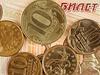 Rus uhradil exekutor�m dluh v mincích. Po�ítání trvalo �ty�i hodiny  | na serveru Lidovky.cz | aktu�ln� zpr�vy