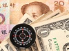 Juan nebo dolar? (Ilustra�ní fotografie)   na serveru Lidovky.cz   aktu�ln� zpr�vy