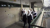 Cílem izraelských odposlech� se mohou stát i nevinné palestinské studentky. | na serveru Lidovky.cz | aktu�ln� zpr�vy