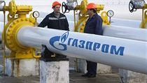 Gazprom. Ilustra�n� foto.