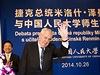 Miloš Zeman se na pekingské univerzitě Renmin účastnil debaty s profesory a...
