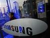 Centrum spole�nosti Samsung v Soulu   na serveru Lidovky.cz   aktu�ln� zpr�vy