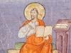 Strahovský evangeliář, Tours (?); text: kolem 860, Trevír; iluminace: Mistr...