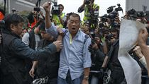 Hongkongská policie pozatýkala p�es 200 demonstrant�, na snímku jeden z nich,... | na serveru Lidovky.cz | aktu�ln� zpr�vy