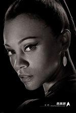 Star Trek 11 poster uhura