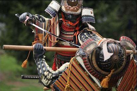 samurajove