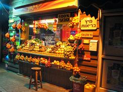 Tel Aviv 5