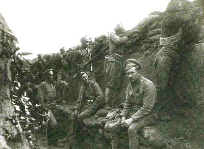 Zborov, 1917