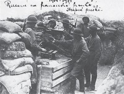Ruští legionáři ve Francii