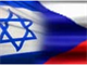 czech israel flag