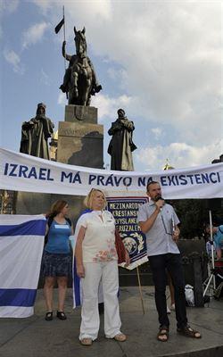 pro Izrael 1